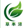 南京草本源生物科技有限公司
