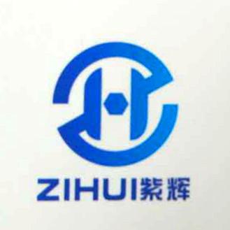 紫辉电力设备有限公司