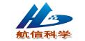 广州航信科学必威体育手机版投注必威体育app手机版