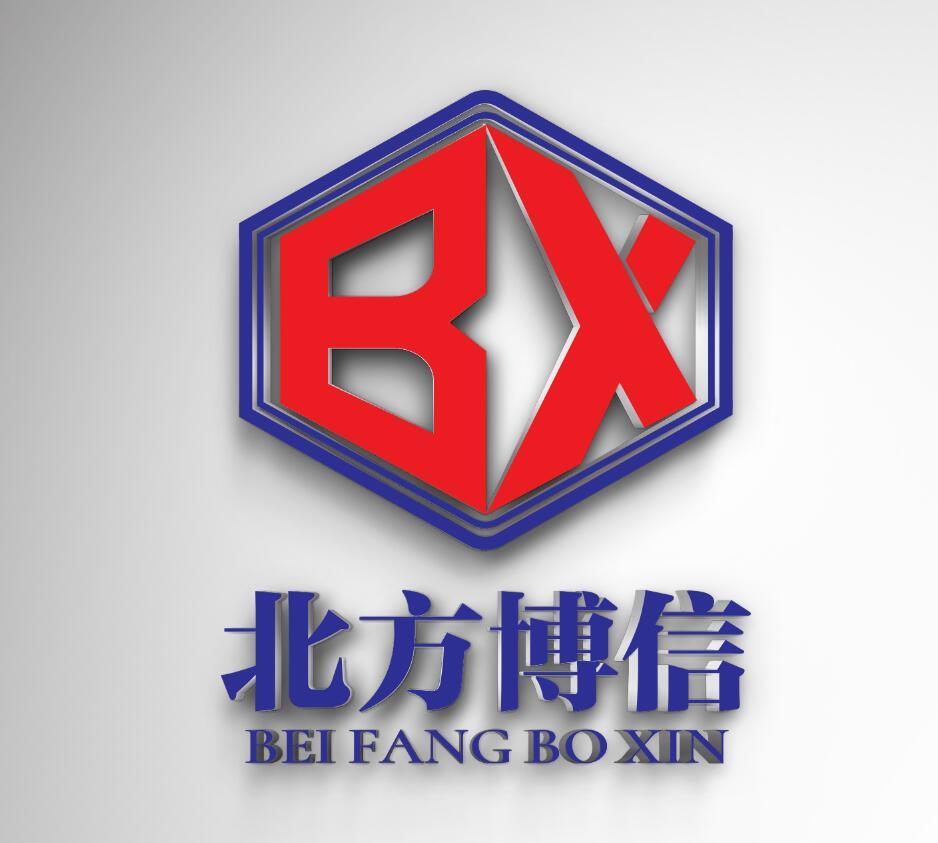 北京北方博信测控技术有限公司