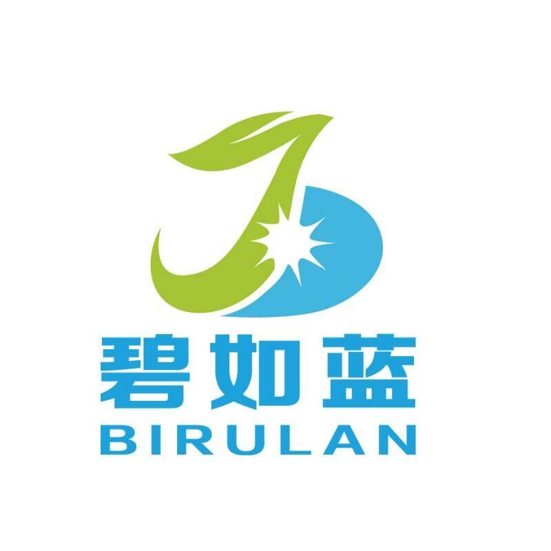 深圳市碧如藍環境技術千赢体育官方网站