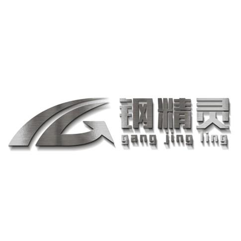 钢精灵智能科技(武汉)有限公司