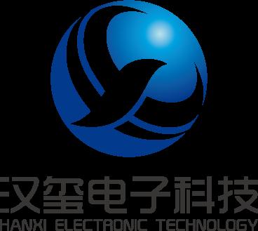 上海汉玺电子科技有限公司