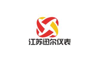 江苏迅尔仪表科技有限公司