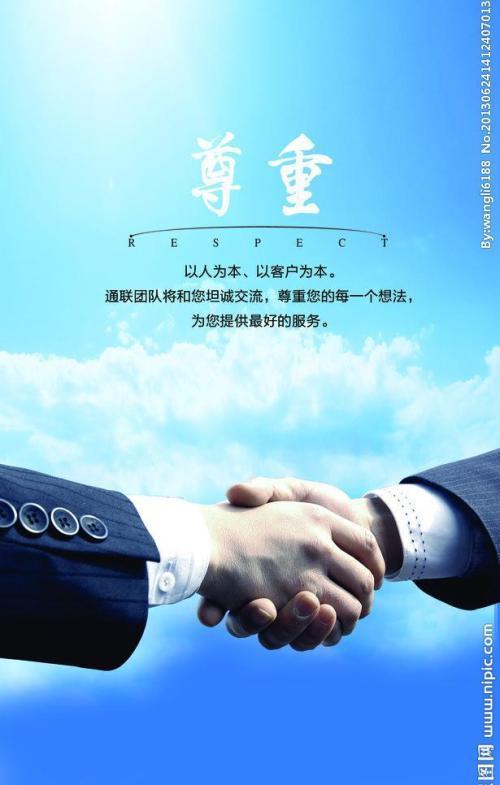 上海维极自动化设备有限公司