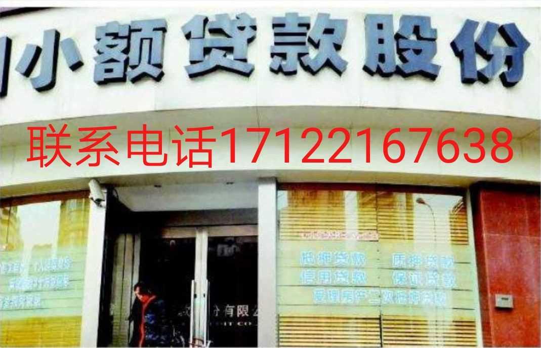 广州市苏尔威建材科技有限公司