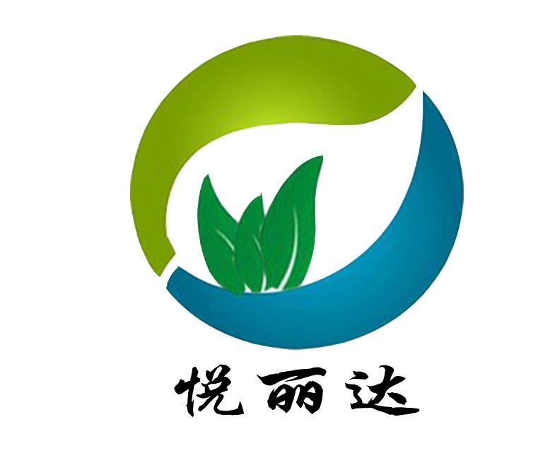 西安悦丽达生物科技有限公司