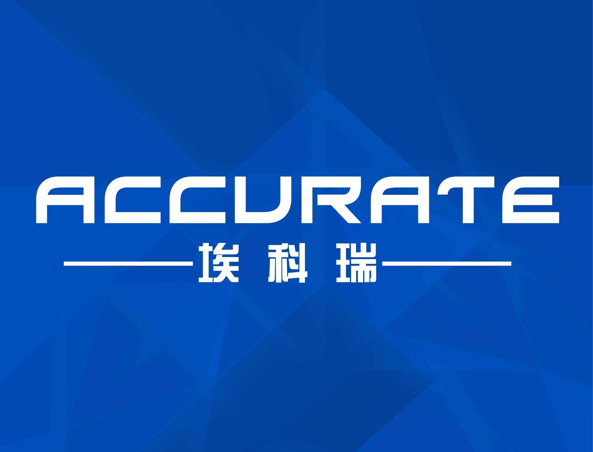 深圳埃科瑞仪器设备有限公司