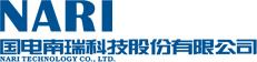 国电南瑞科技股份有限公司