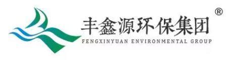 江苏丰鑫源环保集团有限公司