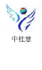 中桂慧科技集团(深圳)有限公司