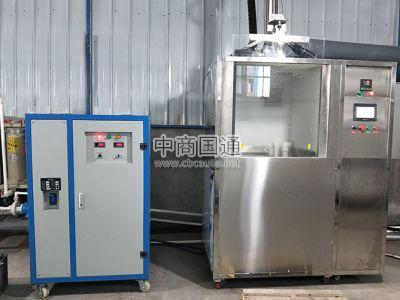 深圳市中商国通科技有限公司