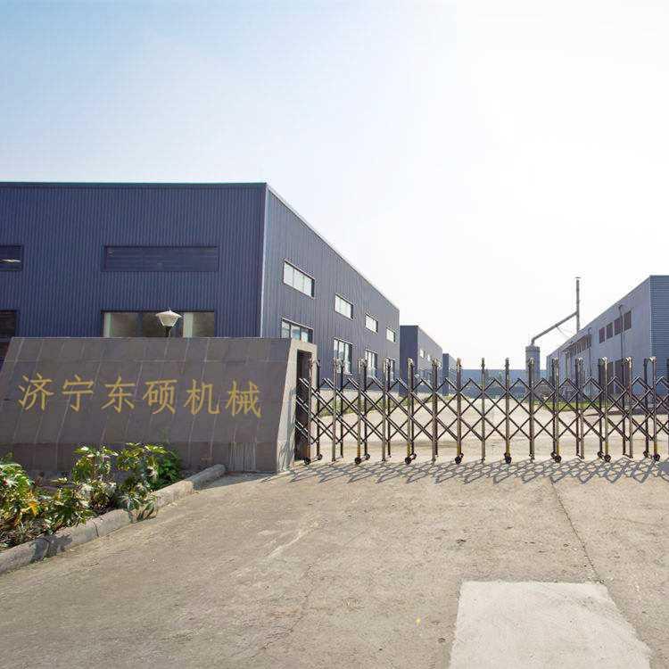 济宁高新区东硕工程机械销售部