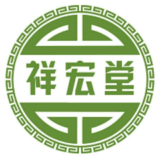 山东祥宏堂医药有限公司