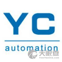 上海誉川自动化科技有限公司