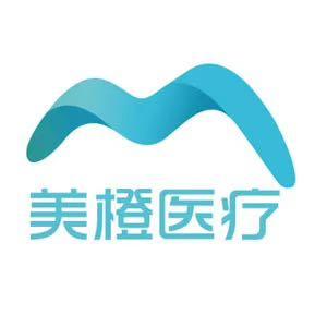 深圳市美橙医疗科技有限公司