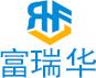 深圳市富瑞联华科技有限公司