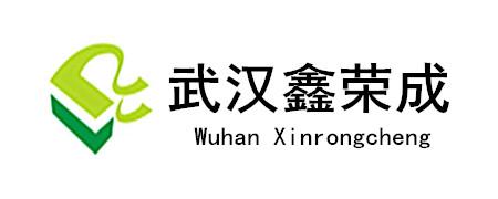 武汉鑫荣成科技有限责任公司