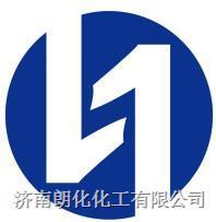 济南朗化化工有限公司