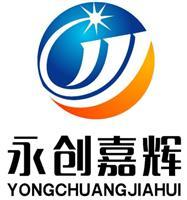 河北永创嘉辉喷泉节水灌溉科技有限公司