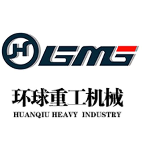 郑州环球重工机械有限公司