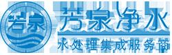 河南新广汇水电设备有限公司