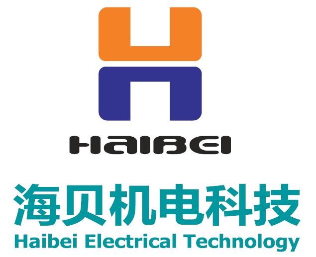 浙江海贝机电科技有限公司
