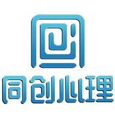 五莲县同创心理设备有限公司