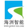 深圳海洲测控智能设备有限公司