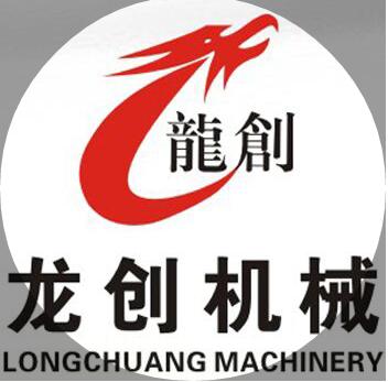 福建龙创机械有限公司
