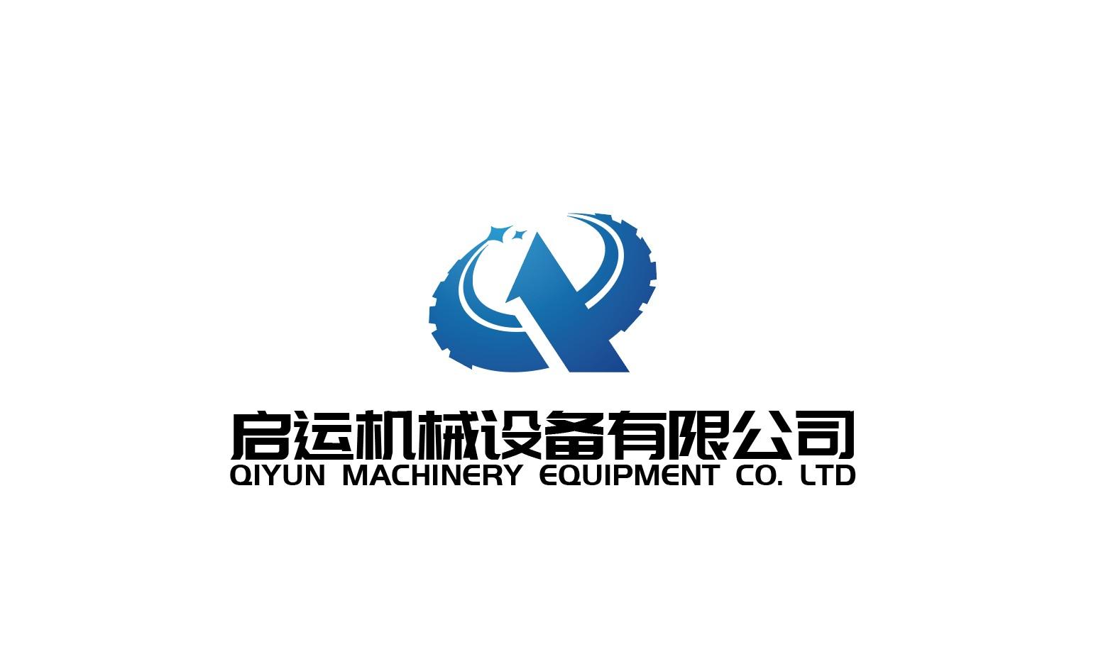 济宁启运机械设备有限公司