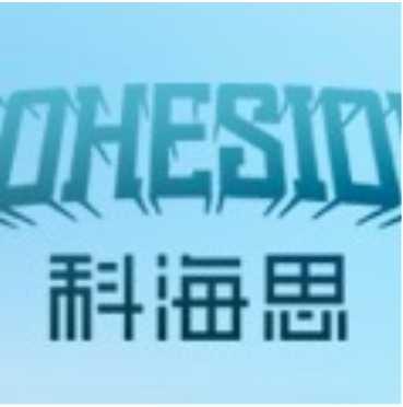 科海思(北京)科技有限公司