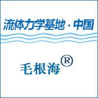 杭州源流科技k8凯发体育
