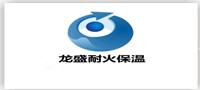 邹平龙盛耐火保温材料有限公司