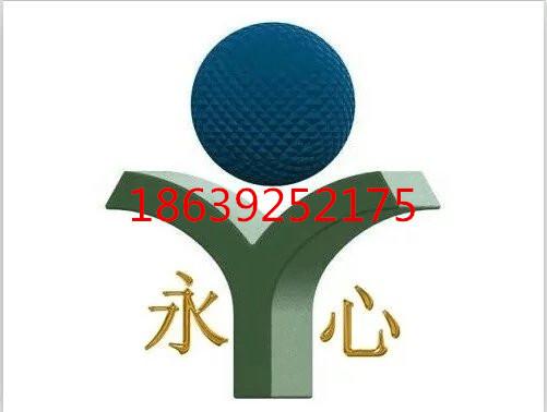 鹤壁市永心仪器仪表k8凯发体育
