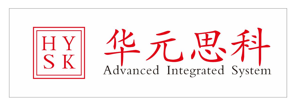 安徽华元暖通节能科技有限公司