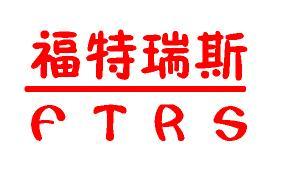 福特瑞斯(北京)科技k8凯发体育