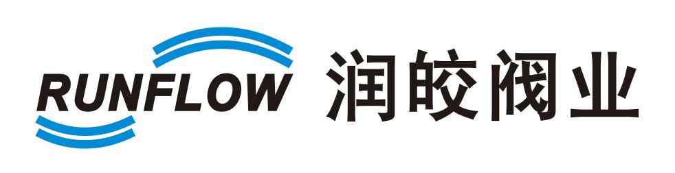 上海润皎流体控制设备k8凯发体育