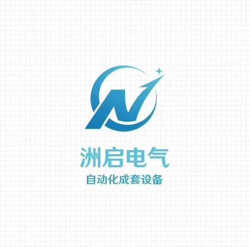 宁波洲启电气成套设备有限公司