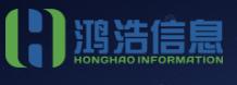 郑州鸿浩信息技术有限公司