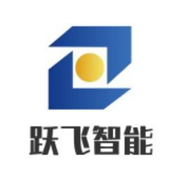 南京跃飞智能科技有限公司