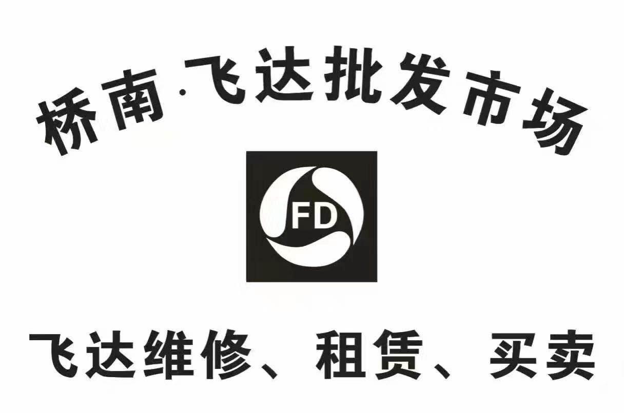 深圳市精�\致�h科技有限公司