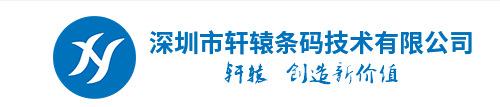 深圳市�x用�l�a技�g有限公司