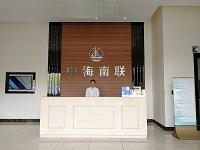 广州中海南联能源有限公司