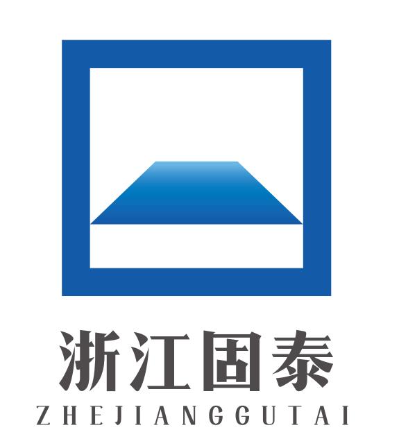 浙江固泰工程检测科技有限公司重庆分公司