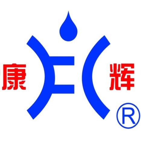 山东康辉水处理设备有限公司
