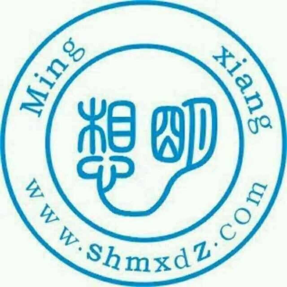 上海明想�子科技有限公司