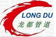 沧州龙都管道有限公司