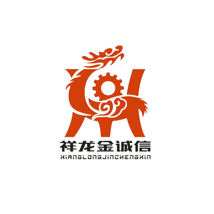 东光县祥龙机械厂