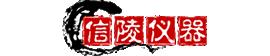 河南信陵仪器设备有限公司